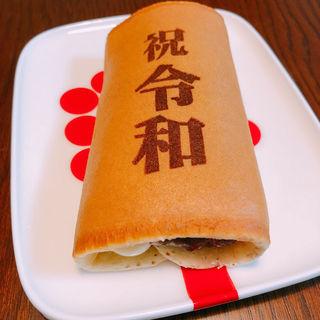 チーズ(藤田屋 近鉄名古屋駅店)