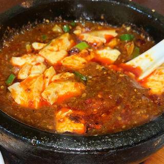 頂点石焼麻腐豆腐(味覚 )