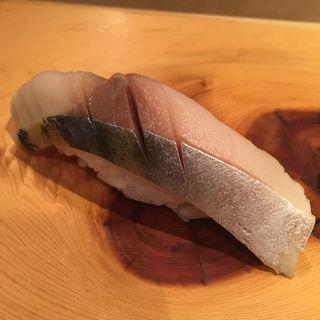 しめ鯖(立喰い処 ちょこっと寿し)