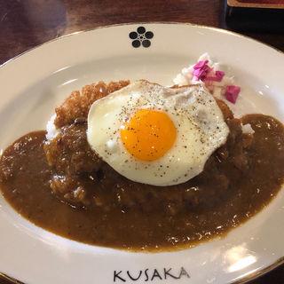 欧風カレー  ポークカツ トッピング(洋食グリル クサカ)