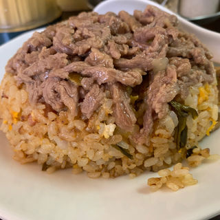 牛肉炒飯(南龍飯店 (ナンリュウハンテン))