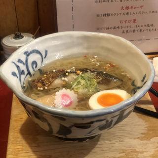 焼鯖 塩らーめん(麺 玉響 刈谷店 (たまゆら))