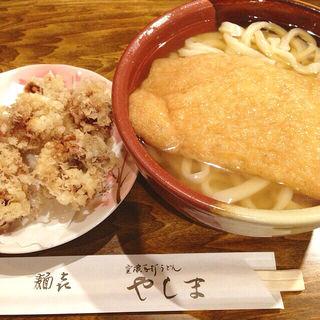 きつねうどん&イカゲソ(麺喜 やしま)