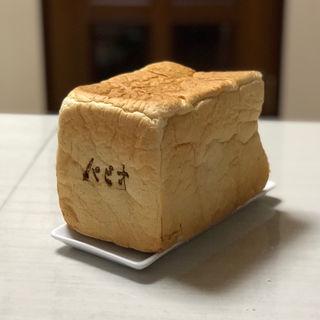 極上食パン(ベーカーズショップ パピオ)