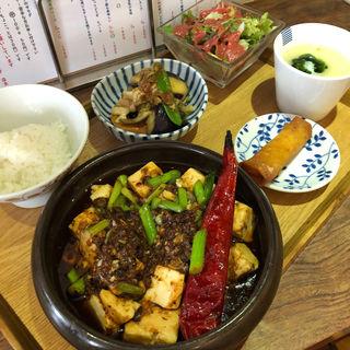 四川麻婆豆腐ランチ(自然派中華 クイジン (cuisine))