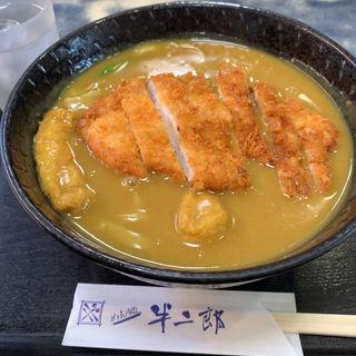 カツカレーうどん(半二郎 )