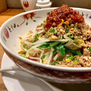 汁無し担々麺(博多担々麺 とり田 KITTE博多店)