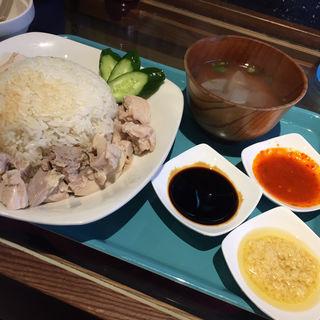 海南鶏飯(堀内チキンライス )