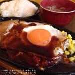 ハンバーグ200gセット+目玉焼き