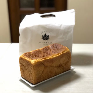 きたのかおり(箕面デニッシュ サトウカエデ)