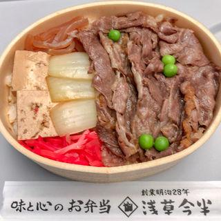 牛ロース肉弁当(浅草今半 グランスタ店 (あさくさいまはん))