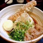 竹玉天海老野菜付きおろし(活麺富蔵 (いけめんとみくら))
