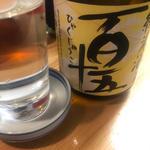 百十五  純米酒