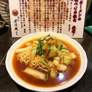 焼きラーメン 並(麺匠 貴涼楓 )