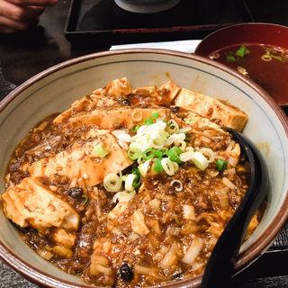 2代目麻婆豆腐丼(中華食彩宮本 )