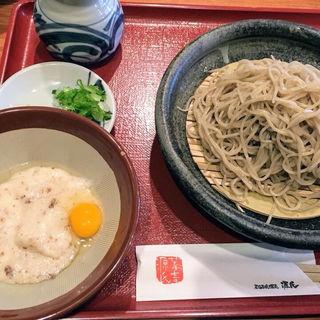 自然薯ざる(源氏)