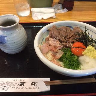 和牛肉ぶっかけ(手造りうどん 楽々 (らくらく))