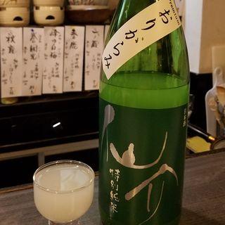 泉酒造「仙介 特別純米おりがらみ仕込み十二号」(酒舟 天 )