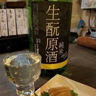 ハクレイ酒造「生酛原酒 酒呑童子」(酒舟 天 )