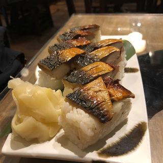 焼き鯖寿司(SABAR 東京銀座店)
