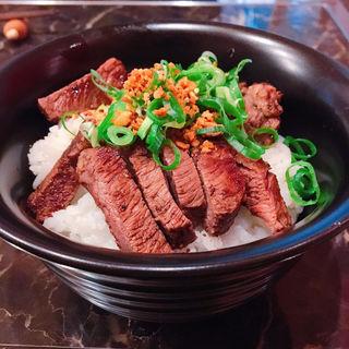 ステーキ丼 (大盛り)(kobe ステーキハウス)