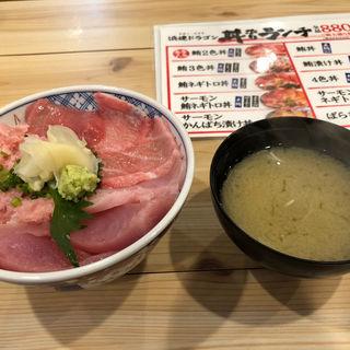 鮪3色丼(大盛無料)(浜焼きドラゴン 大阪駅前第3ビル店)