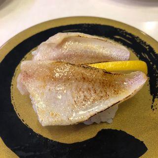 のどぐろの炙り(はま寿司 横浜岡野店 )