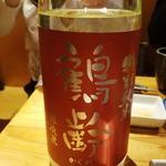 青木酒造「鶴齢 特別純米酒 越淡麗55% 無濾過生原酒」