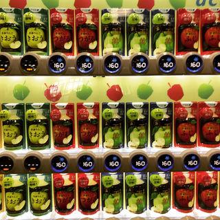 各種りんご100%ジュース