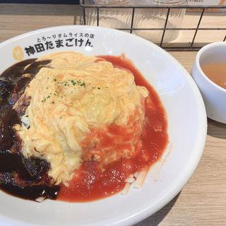 トマトハヤシチーズ入り(神田たまごけん 東池袋店)