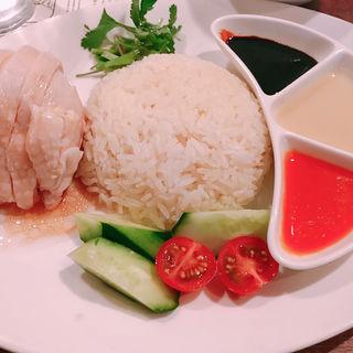 ハイナンチキンライス(海南鶏飯食堂 麻布店 (ハイナンジーファンショクドウ))