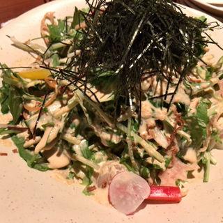水菜と帆立貝柱のサラダ(うのさと )