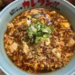 カレータンタン麺