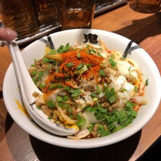 カラシビまぜそば(カラシビつけ麺 鬼金棒 (キカンボウ))