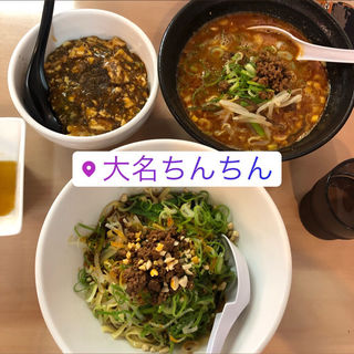 担々麺(大名ちんちん )