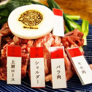 極上マトンセット(上肩ロース・上ヒレ肉・焼き野菜)(ジンギスカン専門店 羊狼館)