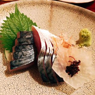 泳ぎ鯖の刺身(きはる )