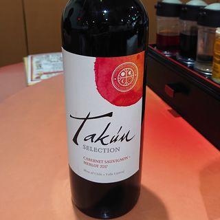 赤ワイン(タクン・レゼルヴァ・カベルネ・ソーヴィニョン)