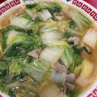 タンメン(健康野菜ラーメン有楽タンメン)