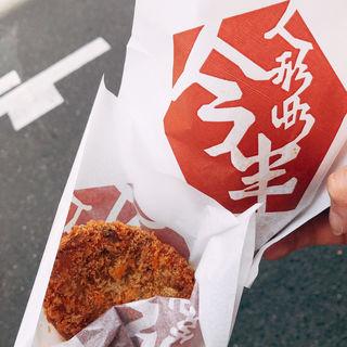 すきやきコロッケ(今半 あったか惣菜 人形町店 )