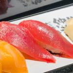 まぐろ寿司(や台ずし 御器所町)
