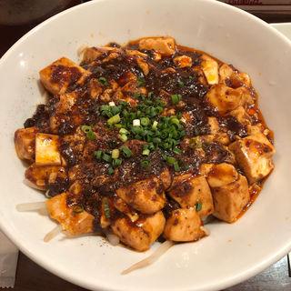 麻婆麺(四川小吃雲辣坊)