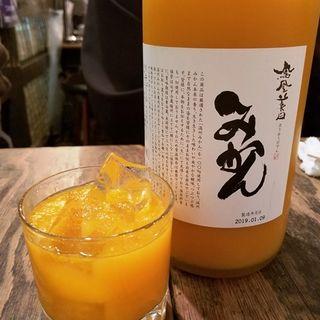 小林酒造「鳳凰美田 みかん酒」(鰓呼吸 巣鴨 (エラコキュウ))