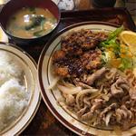 生姜焼き、チキンカツ定食