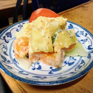 ポテトサラダ(大甚 本店 (だいじん))