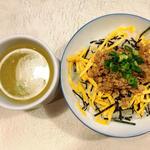 名古屋コーチンそぼろご飯・スープ付