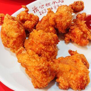 若鳥肉の唐揚げ(清香楼 )