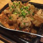 味噌ホルモンと焼き豆腐
