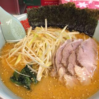 特製ネギチャーシュー味噌ラーメン(ラーメン山岡家 恵庭店 (やまおかや))