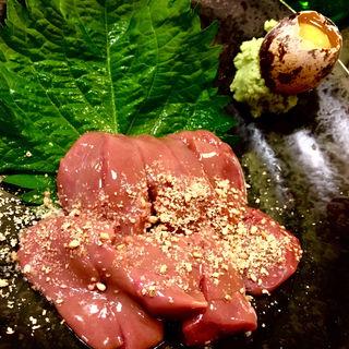朝びき牝肝レバ刺(焼鳥はなび)